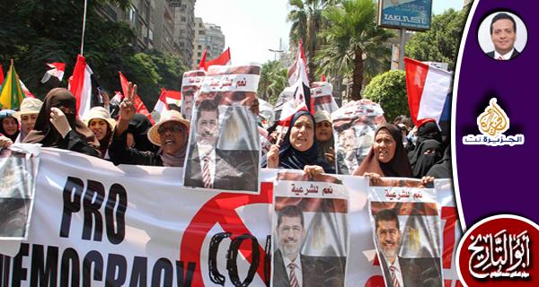انقلابيو مصر..هل بدأ الندم؟