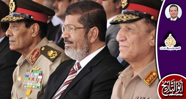 الجيش والسياسة وذاكرة المصريين