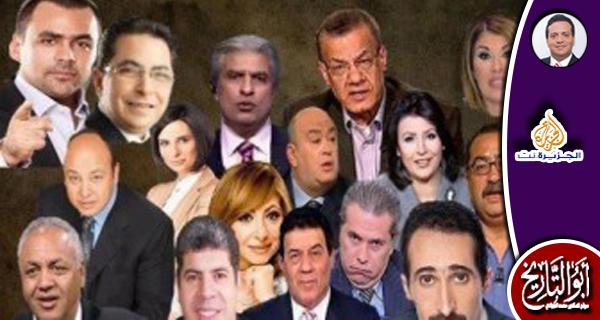 لماذا انحاز الإعلام المصري إلى الثورة المضادة؟