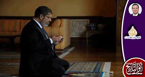 لماذا لم تتحمل الدولة العميقة وجود مرسي رئيسا؟