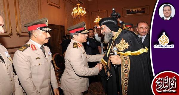 مستقبل المسيحيين في مصر