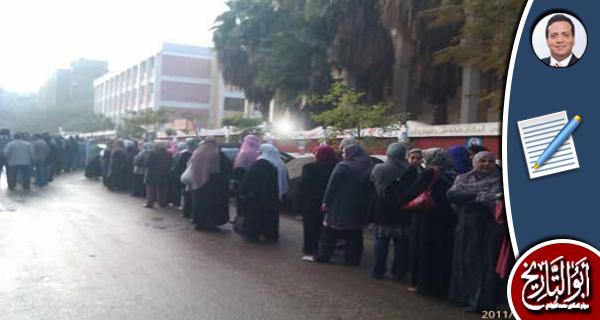 نظام الحكم الأنسب للظروف المصرية المعاصرة
