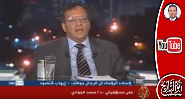 على مسؤوليتي: د. محمد الجوادي حول الخلاف الديموقراطي