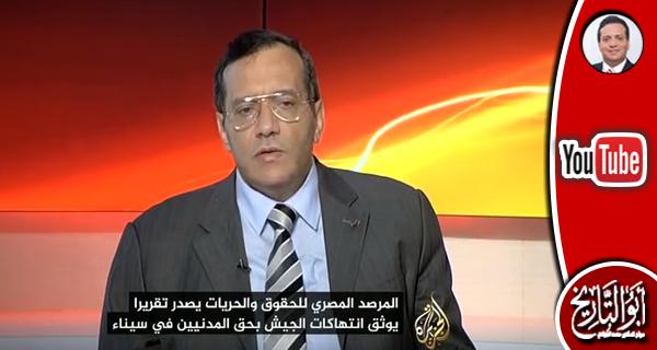 الدكتور الجوادي: سيناء يجب أن تكون المحافظة الأولى بالرعاية