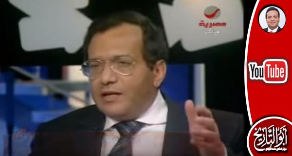 د. محمد الجوادي: البرادعي لم يعد يملك من أمره شيئا
