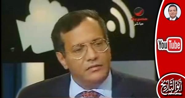 ناس بوك: مصر على موعد مع الرئيس ج3