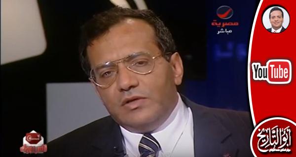 د. محمد الجوادي: سبحة من الصدف تقلق مصر الآن
