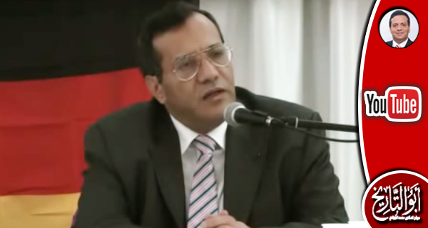 شاهد.. لقاء هام للمؤرخ د. محمد الجوادي في برلين