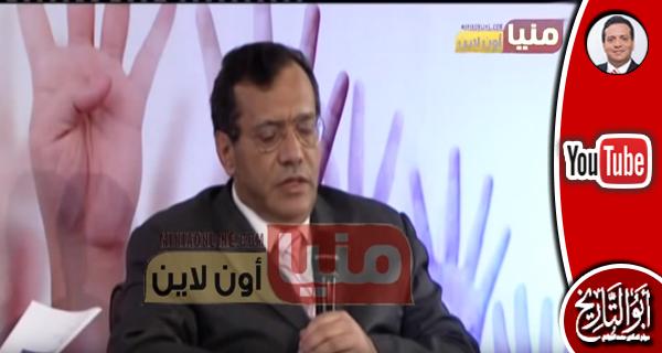 الجوادي يشرح كيف حارب جمال عبد الناصر الإسلام و كيف كانت نهايته