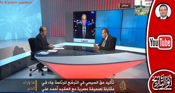 الأحزاب الممولة من ساويرس يقبلون بأي رئيس غير مرسي حتى لو كان شارون