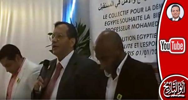 د.محمد الجوادي - ندوة باريس ج١