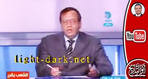 قناة دريم ٢: دستور 2012 يضمن للأقباط حقوقهم