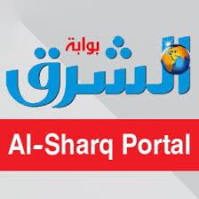 ALSHARQ2