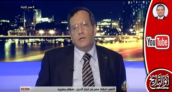 د. محمد الجوادي في الجزيرة مباشر مصر 2014-11-27