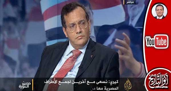 د. محمد الجوادي: الشعب المصري يؤمن بأن أمريكا وراء كل ما حدث في مصر من عبث
