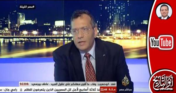 د محمد الجوادي: اليوم العالمي للغة العربية 2014/12/18