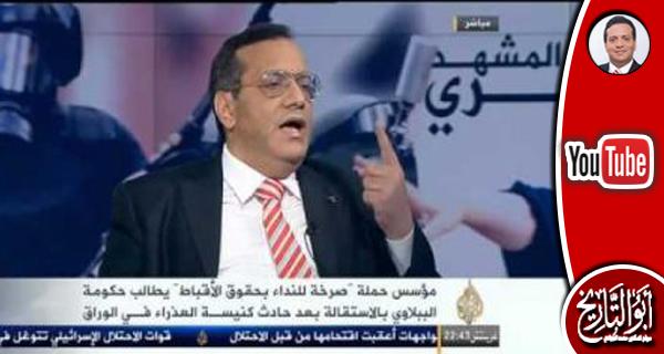د. محمد الجوادي: هذا ما سيكتبه التاريخ عن أكبر خطأ وقع فيه الإخوان المسلمون