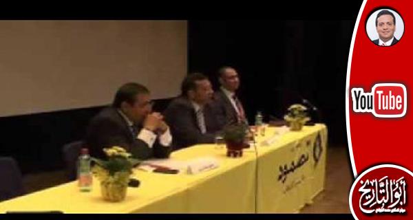 رد مفحم من د.الجوادي على تهكم أحد المسؤولين العرب على ثورة الشعب المصري