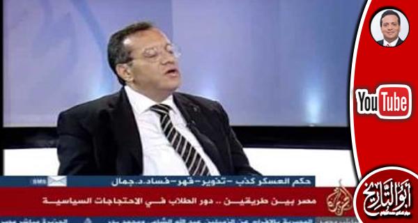 د. محمد الجوادي: شيخ الأزهر أحمد الطيب حصل على 30مليون درهم عربونا للإنقلاب!