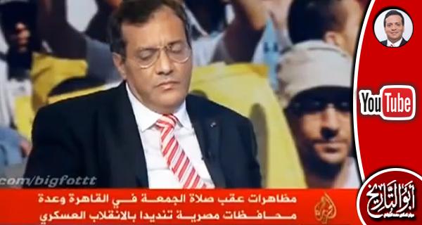 د. محمد الجوادي: منذ1952 وعلماء السلطة صنيعة أمن الدولة