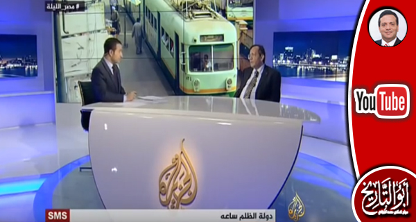 د. محمد الجوادي في الجزيرة مباشر مصر 27/11/2014