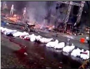 رابعة تحترق