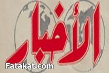محمود عبد المنعم مراد يكتب
