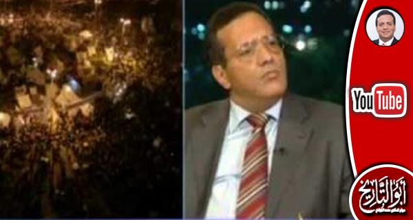 شاهد د الجوادي: ثلاثة إنجازات هامة وغير مسبوقة تحققت في فترة حكم الإخوان