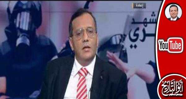 د.الجوادي: المصري عند العسكر مجرد رقم لا قيمة له، لذا يقتلون بالآلاف