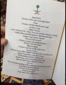 menu obama