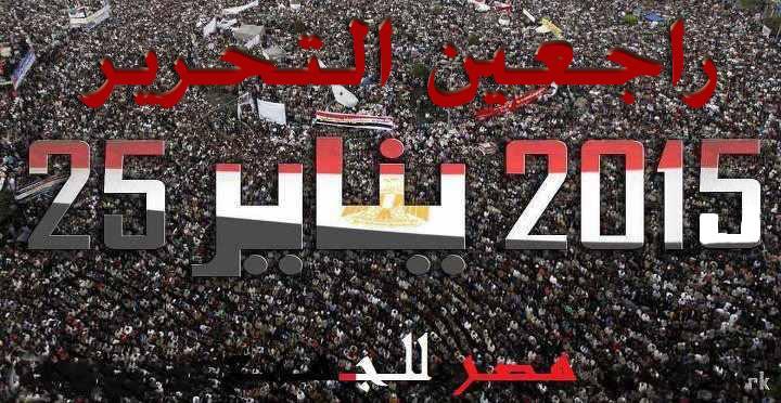 مرافعة الرئيس مرسي اليوم جزء مبشر من خطة الريموت....نحن معكم لو انتصرتم !!