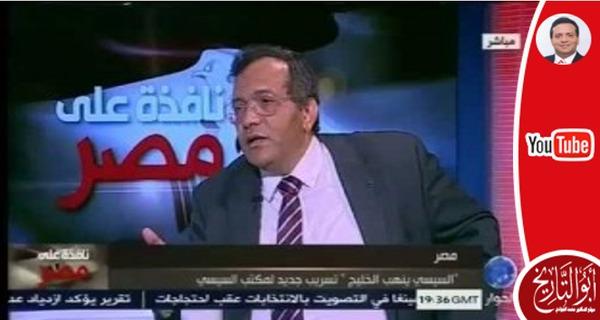 كلام خطير.. في تاريخ الانقلابات العسكرية لابد للمنقلب أن يتم الإنقلاب عليه!