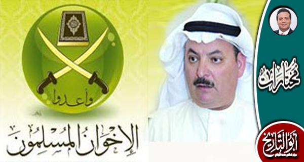 بعد د.الجوادي.. النائب ناصر الدويلة ينتصر للإخوان