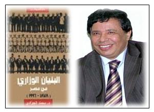 د.إسماعيل إبراهيم يكتب