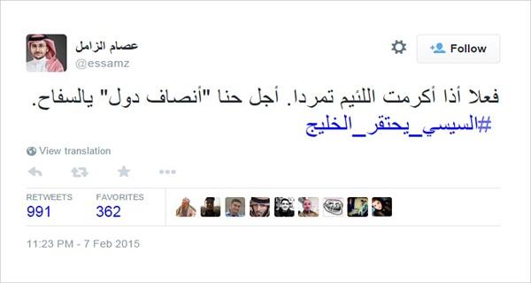 حقيقة مؤكدة: ضمير الانقلاب ضد السعودية