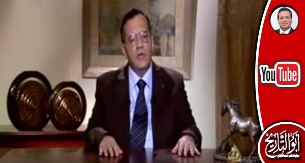 حكاوي الجوادي -الحلقة ٢٢: أحمد نجيب الهلالي باشا