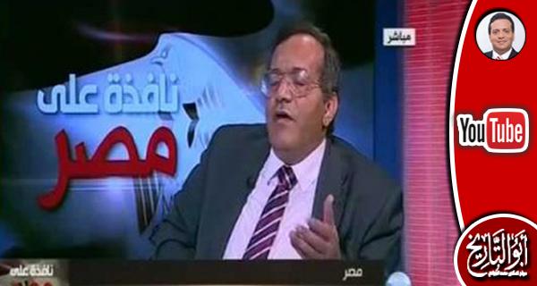 هل تغير التسريبات من موقف دول الخليج الداعم للانقلاب في مصر؟