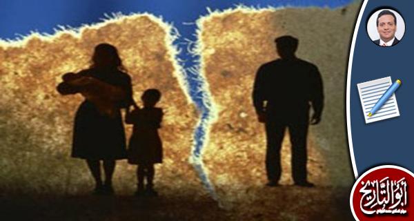 الزوج الديكتاتور المغيب لدور المرأة خطر يهدد الكيان الأسري