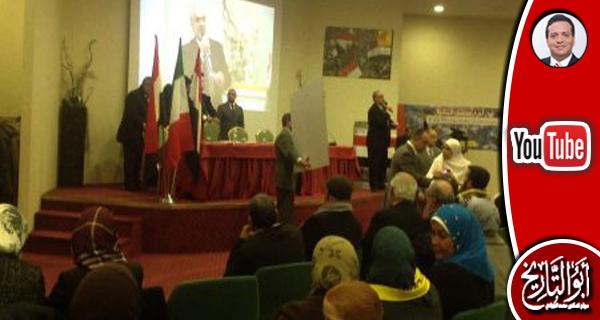 استقبال رائع من المصريين في ميلانو للدكتور الجوادي مؤتمر 2015
