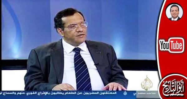 الدكتور الجوادي يشرح فصول الانقلاب الثلاثة