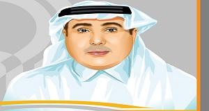أ. أحمد العرفج يكتب