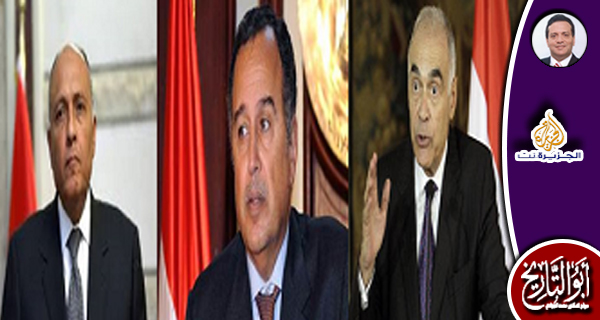 مصاعب الدبلوماسية في عهد الانقلاب