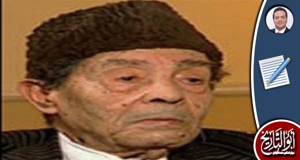 د.كمال بشر عميد علماء اللغة العربية وعلم الأصوات