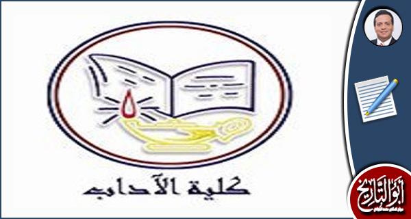 في مصر.. جامعاتنا لا تخدم الأدب العربي