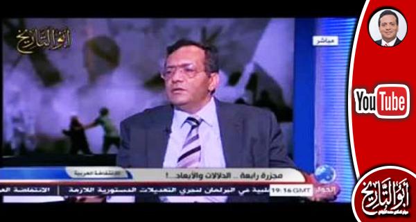 الدكتور الجوادي في ذكرى مذبحة رابعة العدوية