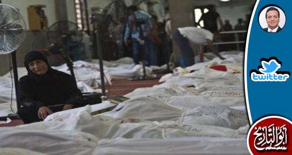 من قتل المسلمين في رابعة ولم يتب عن دعم الإنقلاب سيفلس