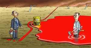 قيمة بشار...وبورصة الدم