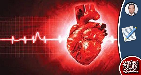 سر القلب