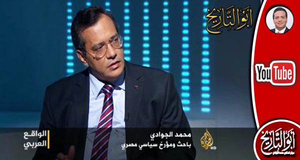 الاعلام المصري.. من الريادة إلى الفضيحة!!