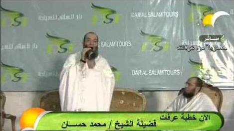 هل يستعيد الشيخ حسان مصداقيته وهو علي عرفة ؟
